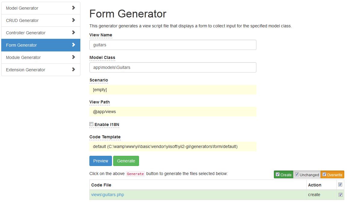 yii gii form generator