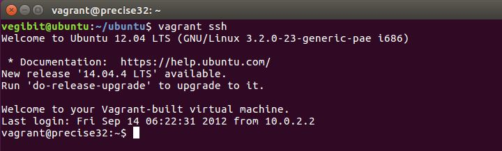 vagrant ssh
