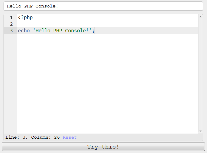 php-debug-console-screenshot