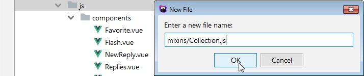 mixins storage directory