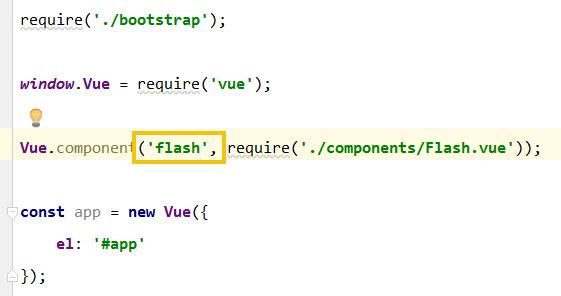 nombrar el componente vue en javascript