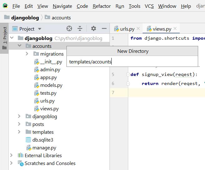 django namespaced templates